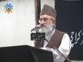 Markazi Soem Shuhdae Ashura 1431 - Part 2 - Urdu