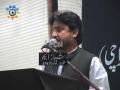 Markazi Soem Shuhdae Ashura 1431 - Part 3 - Urdu