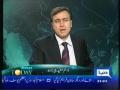Investigative program regading Ashura 1431 blast in Karachi - Urdu