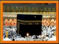 Duaa - 5th day of Ramadhan - Arabic with English
