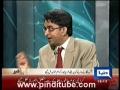 Exclusive Dunya Tv Investingation For Karachi Bomb Blast-URDU-Part 2