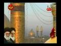 [DIFFERENT] Assalam o Alal Hussain, Wa Awlaadil Hussain, Wa Ashaabil Hussain (a.s) - Arabic Urdu