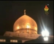 Ali Deep Rizvi - 2010 Noha - Aye Shaam Day Loko - Urdu Punjabi