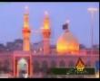 Ali Deep Rizvi - 2010 Noha - Ya Aba Abdillah (a.s) - Urdu