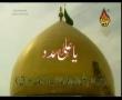 Ali Deep Rizvi - 2010 Noha - Ya Ali (a.s) Madad - Urdu