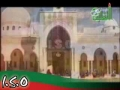ISO 2010 Nohay - Sakina (s.a) Sham Kay Zindan Main Be Sahara Hay - Urdu