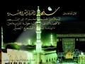 [Sunni Scholar] Shahadat e Imam Hussain Ahle Bayt - Karbala - Maulana Muhammad Shafi Okarvi - Urdu