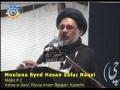 Audio Majlis 2 - Who is Shia - Moulana Hasan Zafar Naqvi - Urdu