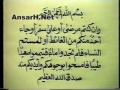 How to Perform Tayammum - Arabic
