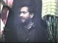 1985 velayat e ahlULbait by Allama syed jan ali kazmi 9mp2 urdu