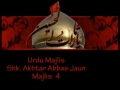Qualities of Companions of Imam Hussain a.s - Majlis 4 - Agha Jaun - Mohrm1431-Urdu