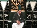 Shaikh Nourideen  - Shahadat of Imam Zain ul Abideen (a.s) - English
