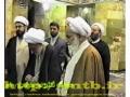 Ayatullah Bahjat - Tazkiya Nafs - Part 1 of 2 - Farsi