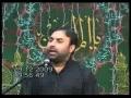 Munqabat - Kartay Rahay hain Boozar o Qamber Ali Ali - Urdu