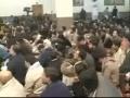 Rukhsat-e-Imam Hussain AS - Agha Jawwad Naqvi - Urdu