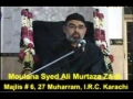 [Audio] - 6- 27 Muharram - Analysis of Battle of Karbala - AMZ - Urdu