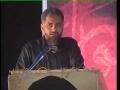 Payam e Ashura Conference by MWM - Part 5 - Urdu