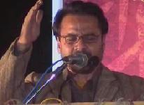 Payam e Ashura Conference by MWM - Part 4 - Urdu