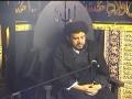 H.I Sartaj Zaidi - Nearness of Allah - 28 Muharram 1431 - English