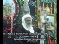 Majalis for The Youths - Agha Kazi Shabbir Alawi - Safar1430 - Day 6 - Urdu
