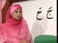 Alif Baa Muslim Kid School 5 of 14 - Arabic