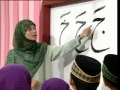 Alif Baa Muslim Kid School 6 of 14 - Arabic