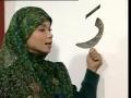 Alif Baa Muslim Kid School 9 of 14 - Arabic