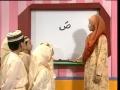 Alif Baa Muslim Kid School 13 of 14 - Arabic