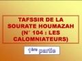 Tafsir of Surah Humazah Part 1 - Gujrati French