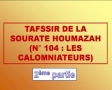 Tafsir of Surah Humazah Part 2 - Gujrati French