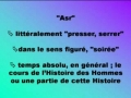 Tafsir of Surah Asr Part 2 - Gujrati French