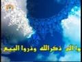 Friday Sermon - Ayatollah Imami Kashani - 15th Jan 2010 - Urdu