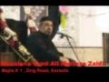 [Audio] - AMZ Majlis 1 - 26 Muharram - Nemat e Imamat - Urdu