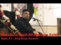 [Audio] - AMZ Majlis 4 - 29 Muharram - Nemat e Imamat - Urdu