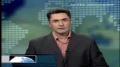 Tehran Hosts Gaza Conference - Summary of Speech of Saieed Jalili - 23Jan10 - English