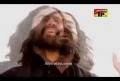 Jadhan Tutiyae - Syed Muqadas Kazmi 2010 - Punjabi