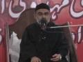 Majlis 06 - (Must Listen) Aalami Mehdavi Inqelab Ka Taqaza Aur Hamari Zimmedarian - AMZ - Urdu