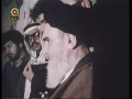 Imam Khomeini R.A Speech to A Group of Muslims After Victory of Islamic Revolution - Farsi
