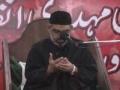 Majlis 09 - Aalami Mehdavi Inqelab Ka Taqaza Aur Hamari Zimmedarian - AMZ - Urdu