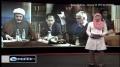 Interfaith Dialogue To Discuss Terrorism - 26Jan10 - English