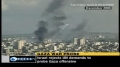 Israel Rejects UN Demand To Probe Gaza Offensive - 26Jan10 - English