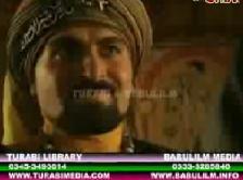 [URDU MOVIE] Carvan of Pride - Part 1 of 3 - Urdu Dub
