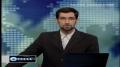 Imam Khamenei (HA) Calls For True Unity Amongst Islamic Nations - English