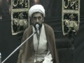 Allamah Asghar Askari - Importance of Azadari - Urdu