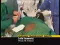 Iranian goats join transgenic club - 30Jan2010 - English