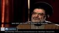 [Part 2 of 3][Documentary] 31st Anniversary of the Islamic Revolution - English