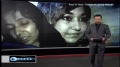 US Court Convicts Dr. Afia Siddiquie of Pakistan - 04Feb10 - English