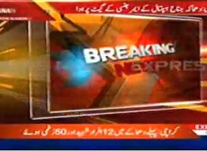Blast in karachi news up date - 05Feb2010 - Urdu
