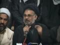 5th Feb-Molana Hassan Zafer Naqvi Press Conference Chalam Blast Part 3-Urdu
