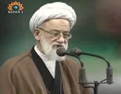 IMPORTANT - Friday Sermon - Ayatollah Imami Kashani 31st IslamicRevolution Anni- 5th Feb 2010 - Urdu